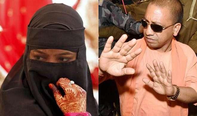 तीन तलाक पर मुस्लिम महिलाओं की राय को आधार बनाएगी योगी सरकार
