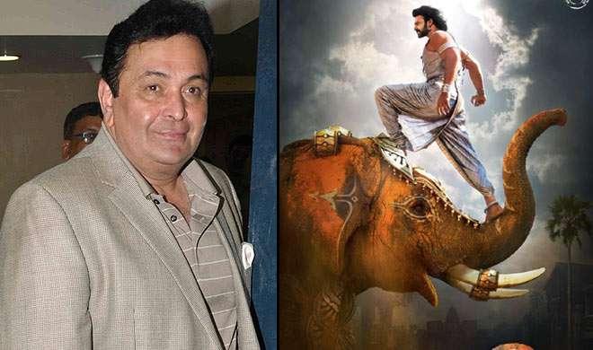 'बाहुबली 2' देखने के बाद ऋषि कपूर ने जाहिर की यह अनोखी इच्छा