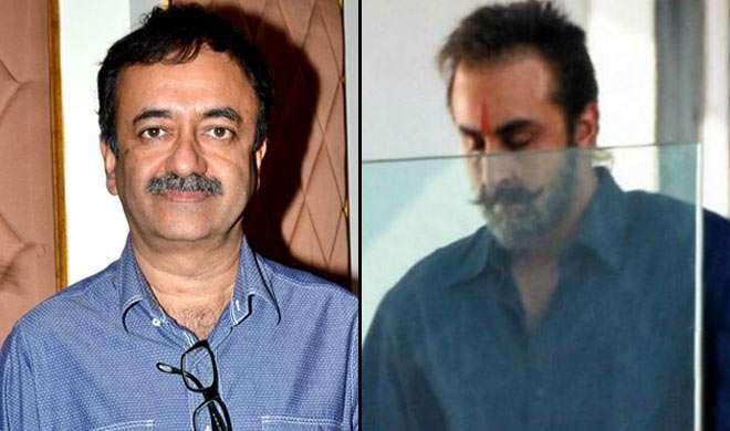 संजय दत्त के लुक में रणबीर की तस्वीरें लीक होने पर बोले डायरेक्टर हिरानी