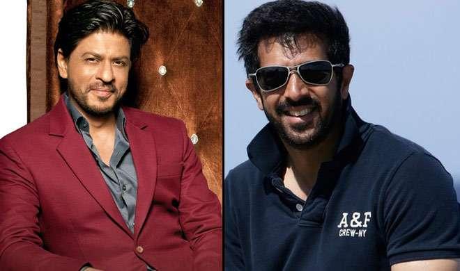 शाहरुख और कबीर खान आए इस फिल्म के लिए साथ