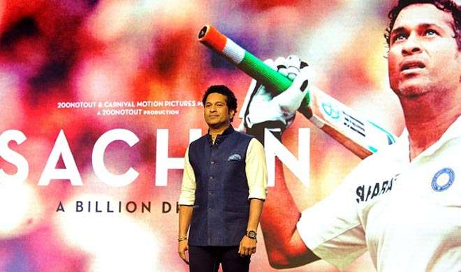 सचिन तेंदुलकर की बायोपिक केरल और छत्तीसगढ़ में हुई टैक्स फ्री - India TV