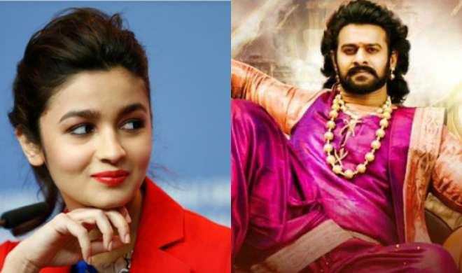 'बाहुबली 2' देखकर प्रभास की दीवानी हुईं आलिया, प्रभास के साथ काम करने की जताई इच्छा - India TV