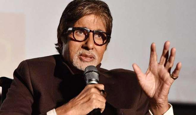 आखिर अमिताभ बच्चन को किसने कर दिया हैरान