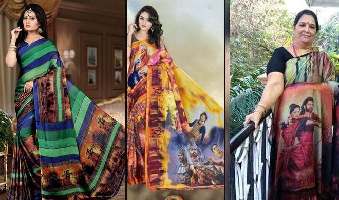 'बाहुबली 2' फिल्म इतिहास रचने के बाद भी महिलाओं में दिखा बाहुबली का 7 रंग
