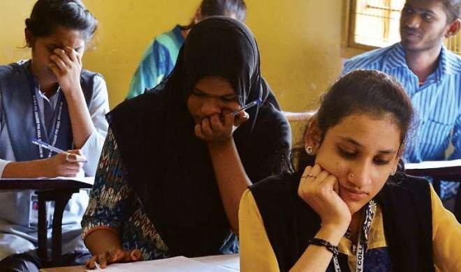 केरल में NEET की परीक्षा के दौरान छात्राओं के उतरवाए गए अंडरगारमेंट
