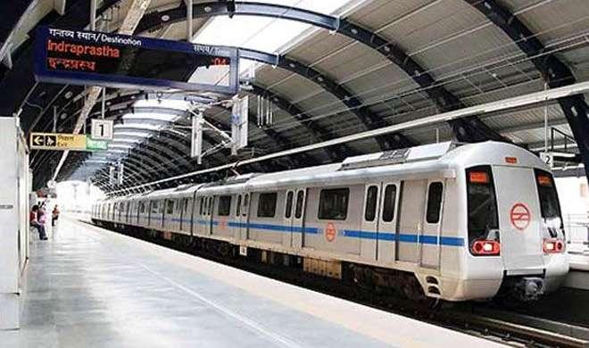 बुधवार से महंगा होगा दिल्ली मेट्रो का सफर, जानें कितना होगा नया किराया
