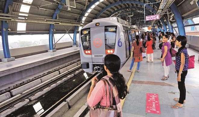 दिल्ली मेट्रो का किराया बढ़ने से बिगड़ा आम आदमी का बजट? पढ़ें, रिपोर्ट - India TV
