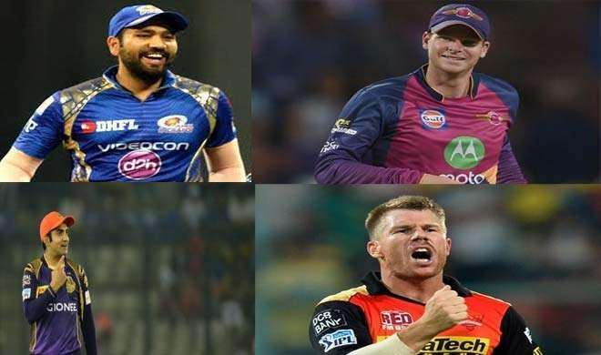 IPL 10: ये है IPL 10 की अंतिम चार टीमें - India TV