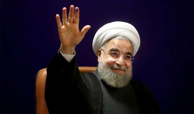 ईरान: हसन रूहानी ने जीता राष्ट्रपति चुनाव, लगातार दूसरी बार चुने गए - India TV