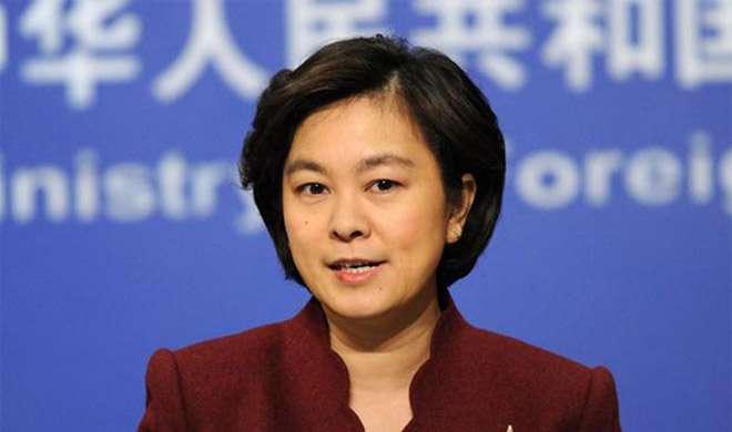 भारत-सिंगापुर नौसेना अभ्यास से किसी को नुकसान नहीं पहुंचना चाहिए: चीन - India TV