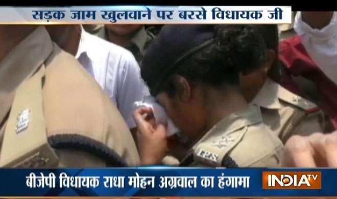 VIDEO : भाजपा विधायक ने डांटा तो रो पड़ी युवा IPS अधिकारी, जानिए क्या है पूरा मामला
