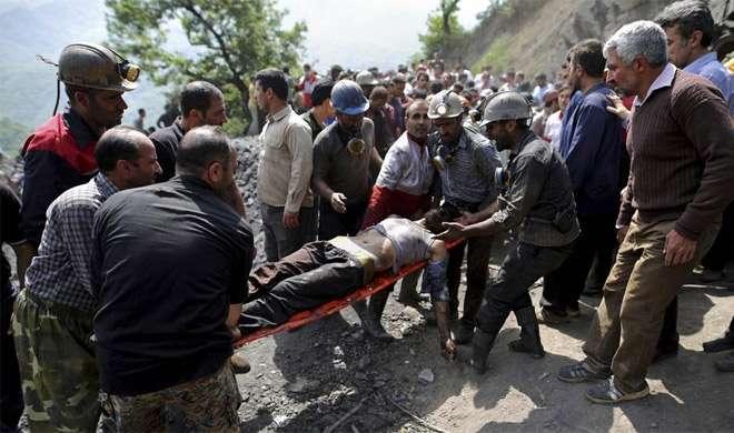 ईरान: कोयला खदान में मिली 13 और लाशें, कुल मृतक संख्या 35 हुई