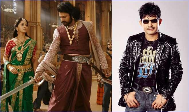 'बाहुबली 2' की गलत समीक्षा के लिए केआरके ने राजामौली से मांगी माफी - India TV