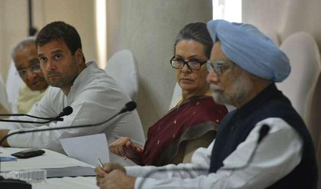 कश्मीर के मौजूदा हालात पर कांग्रेस की बैठक - India TV