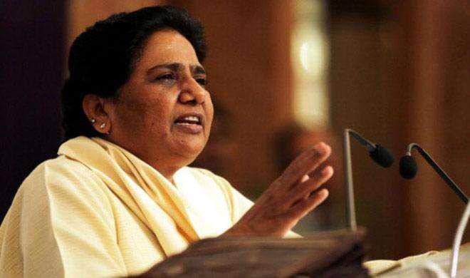 उत्तर प्रदेश में कानून का नहीं, अपराधियों का राजधर्म चल रहा है: मायावती - India TV