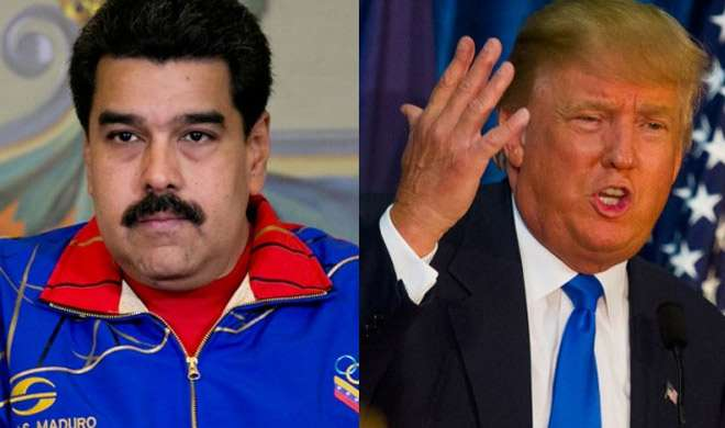 जानें, वेनेजुएला के राष्ट्रपति ने क्यों कहा, 'अपने गंदे हाथ दूर रखो डोनाल्ड ट्रंप'