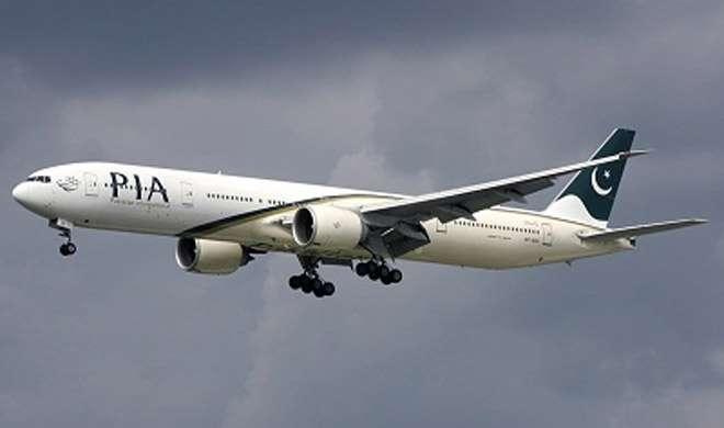 पाकिस्तान इंटरनेशनल एयरलाइंस के बुरे दिन आए, 'दिवालिया' घोषित करने की तैयारी