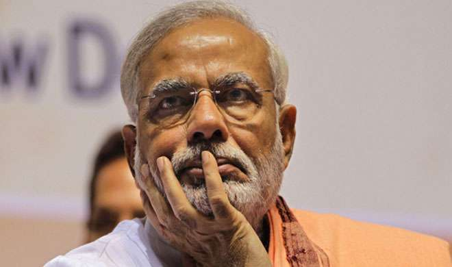 PM मोदी का सीना सिकुड़कर 56 मिमी का हो गया: कांग्रेस