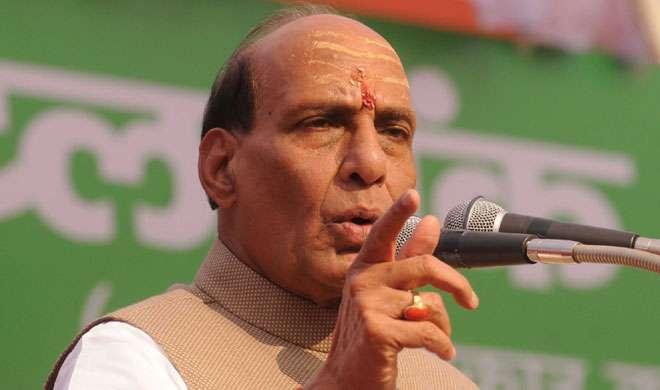 अर्धसैनिक बलों के हर शहीद जवान को मुआवजे के तौर पर मिलेंगे 1 करोड़ रुपये: राजनाथ - India TV