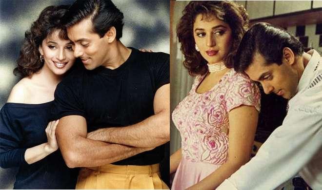 Happy Birthday Madhuri Dixit: इस फिल्म के लिए माधुरी को मिले थे सलमान से भी ज्यादा पैसे - India TV