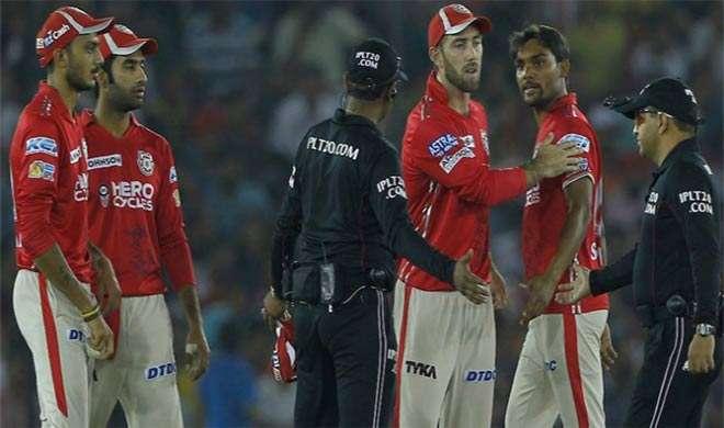 IPL 2017: OMG! पता नहीं था ये भी नो बॉल है, भिड़ा अंपायर से, भरा जुर्माना