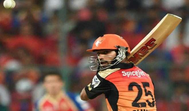 IPL 2017: हैदराबाद ने घर में दिखाया दम, मुंबई को 7 विकेट से दी मात