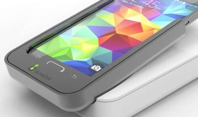 कमाल! सिर्फ 5 मिनट में ही फुल चार्ज हो जाएगी इस स्मार्टफोन की बैटरी - India TV