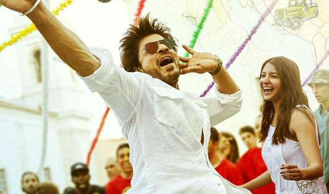 'जब हैरी मेट सेजल' के मिनी ट्रेलर में शाहरुख ने खुद को बताया चीप