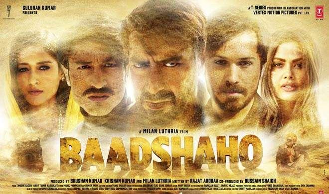 Baadshaho: बेहतरीन एक्शन और थ्रिलर से भरपूर है अजय देवगन की फिल्म का टीजर