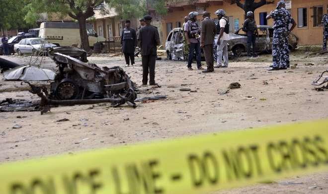 नाइजीरिया में आत्मघाती हमला, 21 मरे - India TV