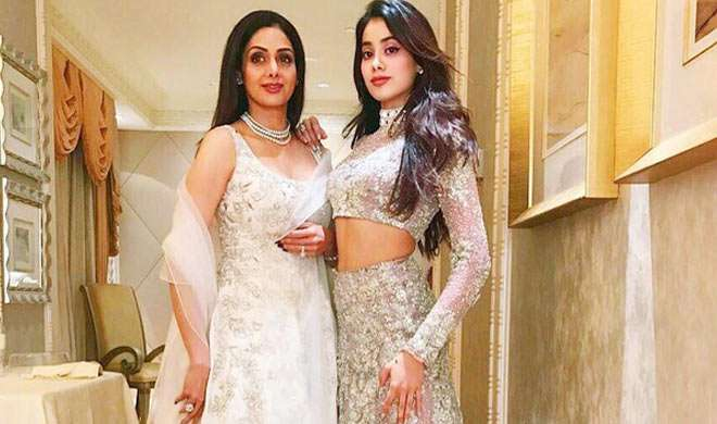 श्रीदेवी का ये सपना तोड़ बेटी जाह्नवी रखने जा रही हैं बॉलीवुड में कदम - India TV