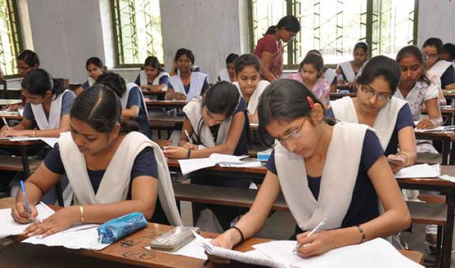 Bihar Board BSEB Class 10 (Matric) Result 2017: कल सुबह 11 बजे आएगा रिजल्ट, चेक करें biharboard.ac.in पर