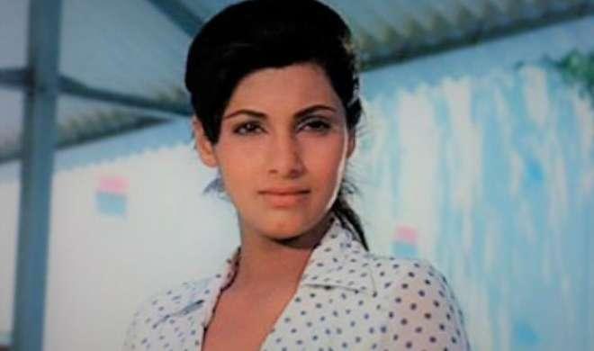 Happy B'day Dimple Kapadia: एक ऐसी अभिनेत्री जिसने बॉलीवुड के पिता और बेटे दोनों के साथ किया रोमांस