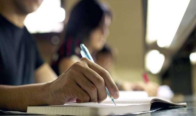 सिविल सेवा परीक्षा में GST, मोदी सरकार की योजनाओं के बारे में पूछे गए सवाल