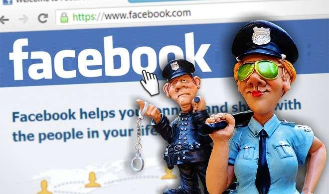 आतंकियों को पकड़ने के लिए Facebook उठा रहा है यह बड़ा कदम