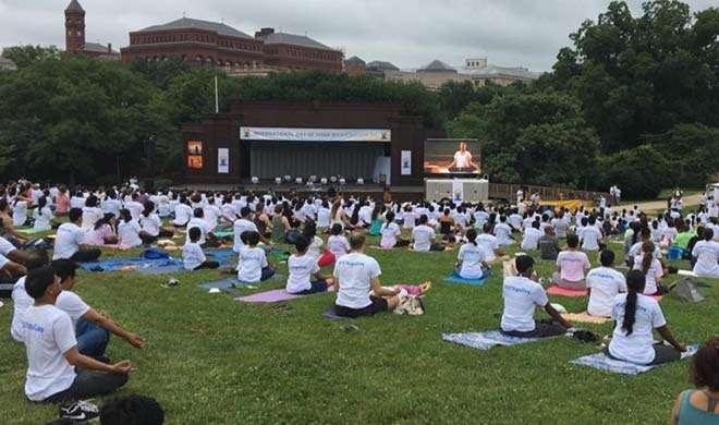 अमेरिका: भारतीय वाणिज्य दूतावास ने मनाया तीसरा अंतरराष्ट्रीय योग दिवस