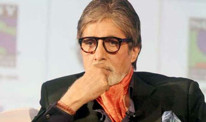 देश के बारे में ऐसी बात सुनने पर अमिताभ बचच्न को हेती है तकलीफ - India TV