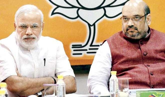भाजपा संसदीय बोर्ड की बैठक कल, हो सकती है उपराष्ट्रपति उम्मीदवार की घोषणा - India TV