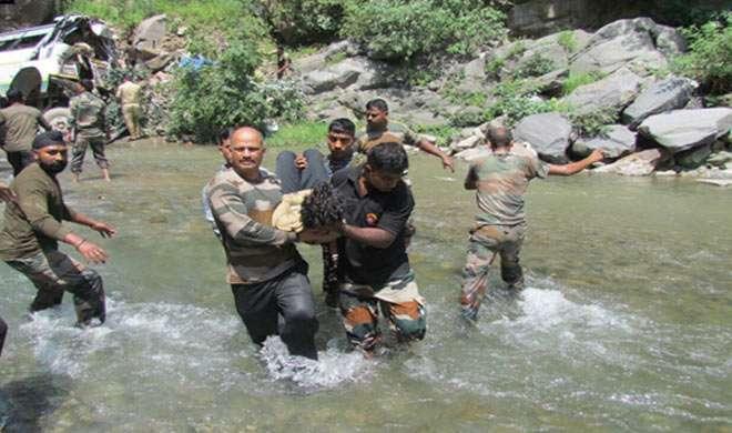 अमरनाथ यात्रा पर जा रहे तीर्थयात्रियों की बस खाई में गिरी, 17 की मौत, 29 घायल