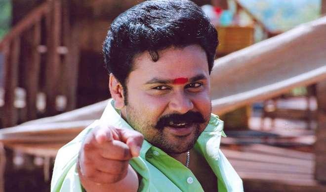 मलयालम अभिनेत्री के अपहरण और यौन शोषण की साजिश के आरोप में अभिनेता दिलीप गिरफ्तार