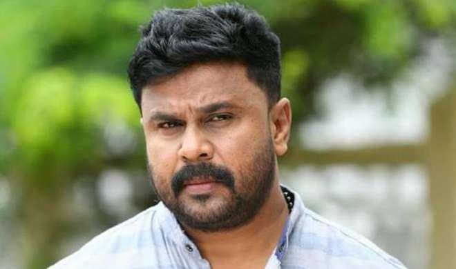 यौन उत्पीड़न-अपहरण मामले में गिरफ्तार मलयालम अभिनेता दिलीप को एएमएमए से बाहर निकाला गया
