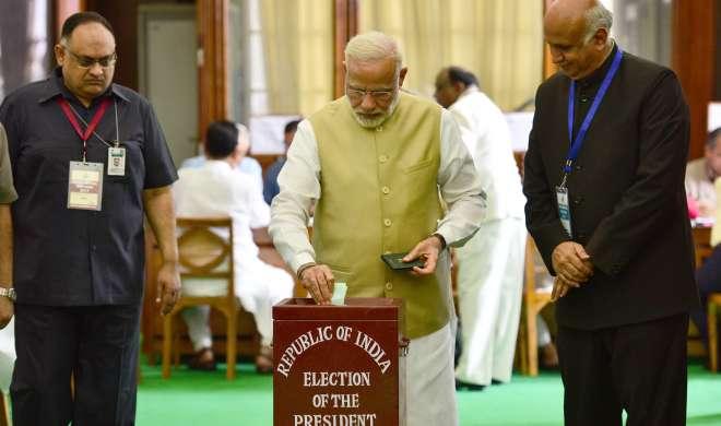 राष्ट्रपति चुनाव: जब पीएम मोदी ने चुनाव अधिकारियों पर ली चुटकी