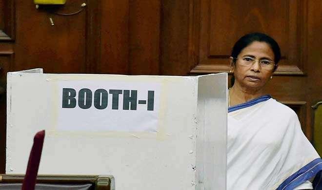 TMC के सांसदों, विधायकों ने अपना विरोध जताने के लिए मीरा कुमार को वोट दिया: ममता बनर्जी