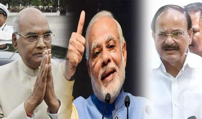 पहली बार देश के सर्वोच्च तीन पदों पर विराजमान होंगे भाजपा नेता - India TV