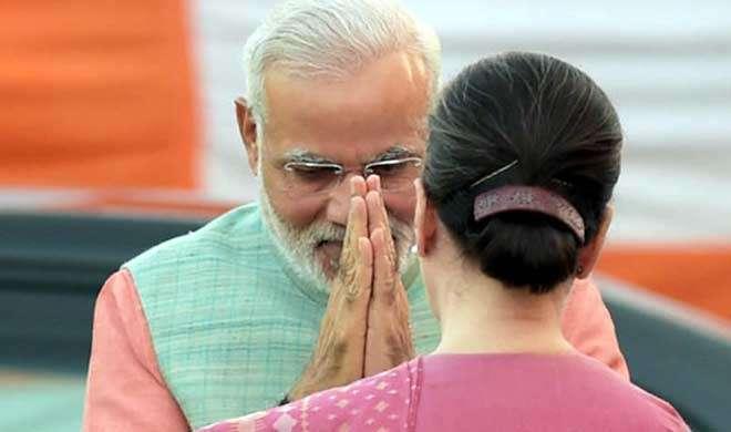 जब PM मोदी ने संसद में सोनिया गांधी समेत विपक्षी नेताओं से पूछा हालचाल