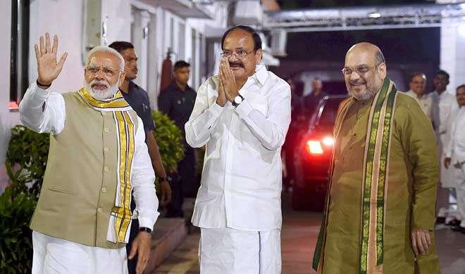 वेंकैया नायडू होंगे NDA के उपराष्ट्रपति उम्मीदवार, BJP संसदीय बोर्ड की बैठक में हुआ फैसला