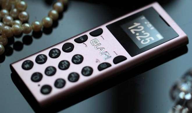 भारत में लॉन्च हुआ दुनिया का 'सबसे छोटा फोन' NanoPhone C