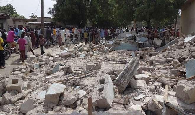 नाइजीरिया: मस्जिद में महिला ने किया आत्मघाती हमला, 8 लोगों की मौत