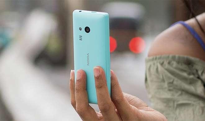 लीक हुई Nokia 8 की कीमत, 31 जुलाई को हो सकती है लॉन्चिंग - India TV