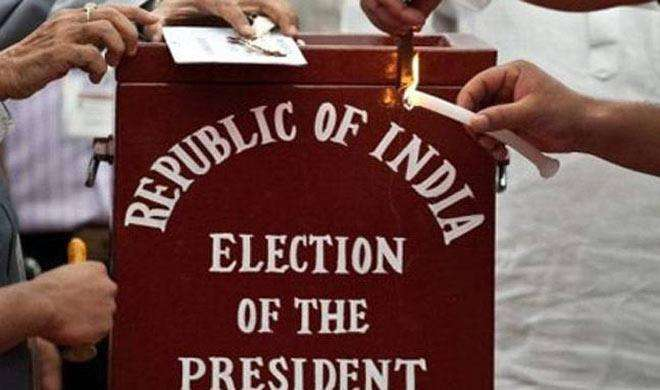 राष्ट्रपति चुनाव: मतदाता मतदान केंद्र के भीतर नहीं ले जा सकेंगे अपनी पेन